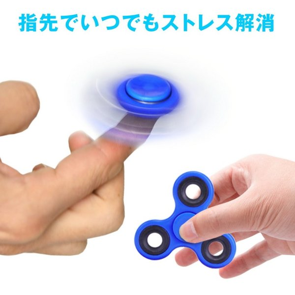 ハンドスピナー Hand Spinner 三角 軽量 知育玩具 ストレス解消 子供 おもちゃ 特価セール|i-concept|02
