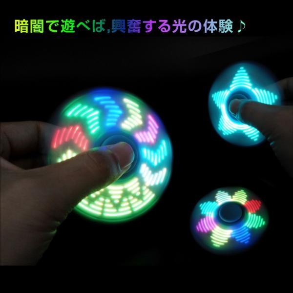 ハンドスピナー Hand spinner 光る LED ICチップ搭載 18パターンの図柄に変化 軽量 知育玩具 ストレス解消 子供 おもちゃ 特価セール|i-concept|05
