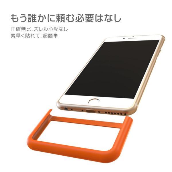 iPhone 保護フィルム 強化ガラスフィルム 簡単貼り付け ピッタリフレーム iPhone6s iPhone7 iPhoneSE スマホ|i-concept|03