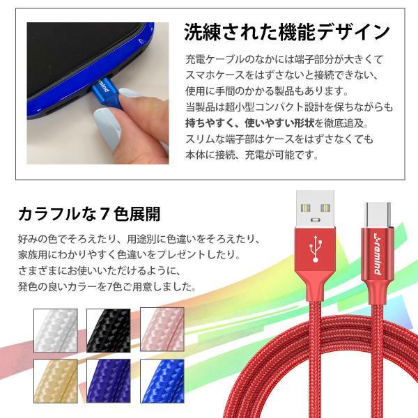 Type-C USB ケーブル Type-C 充電器 高速充電 データ転送 Xperia XZ Xperia X compact Nexus 6P Nexus 5X i-concept 08