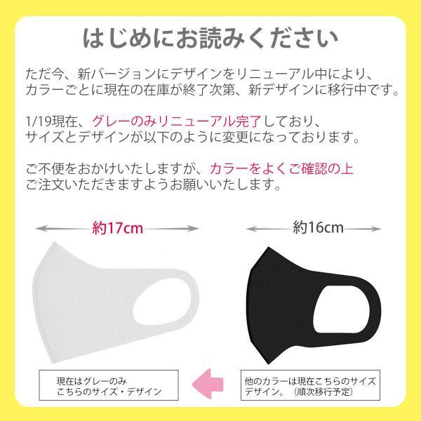 還元セール マスク 5枚セット 蒸れない 夏用 涼しめ ウレタンマスク 在庫あり 立体 大人用 子供用 3D 洗える 花粉対策 風邪 ブラック|i-concept|02