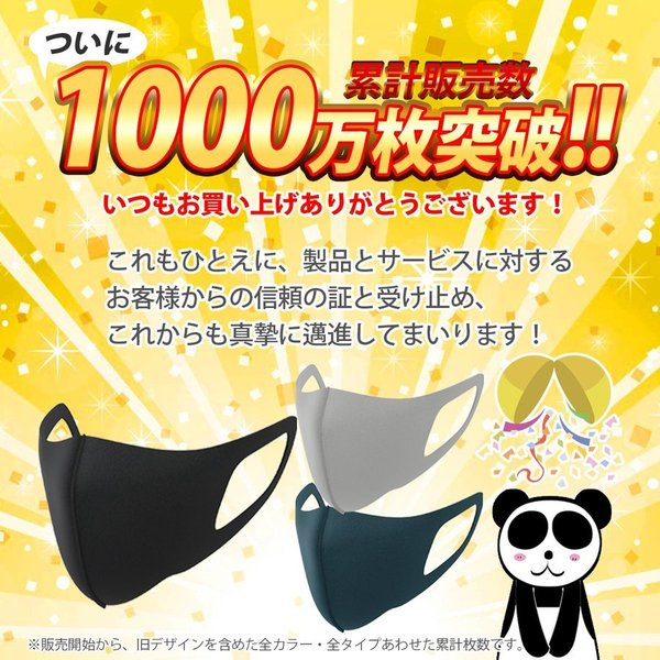 還元セール マスク 5枚セット 蒸れない 夏用 涼しめ ウレタンマスク 在庫あり 立体 大人用 子供用 3D 洗える 花粉対策 風邪 ブラック|i-concept|03