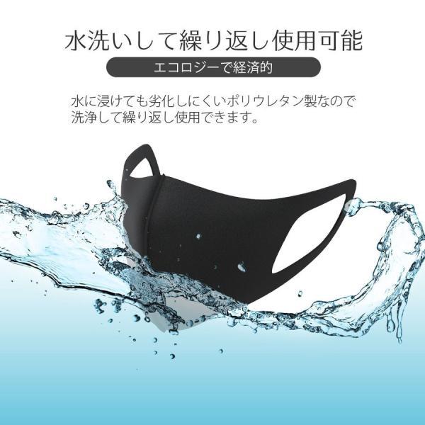 還元セール マスク 5枚セット 蒸れない 夏用 涼しめ ウレタンマスク 在庫あり 立体 大人用 子供用 3D 洗える 花粉対策 風邪 ブラック|i-concept|04