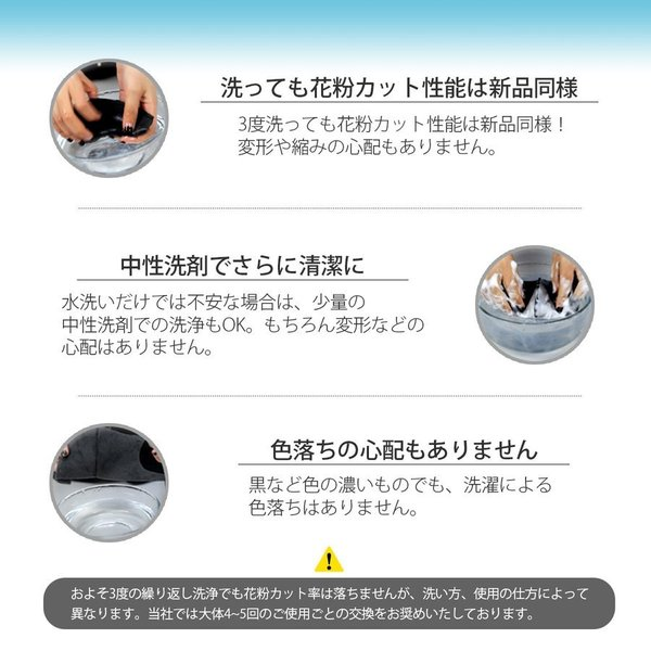 還元セール マスク 5枚セット 蒸れない 夏用 涼しめ ウレタンマスク 在庫あり 立体 大人用 子供用 3D 洗える 花粉対策 風邪 ブラック|i-concept|05