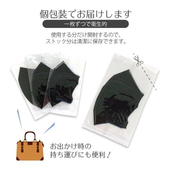 還元セール マスク 5枚セット 蒸れない 夏用 涼しめ ウレタンマスク 在庫あり 立体 大人用 子供用 3D 洗える 花粉対策 風邪 ブラック|i-concept|09