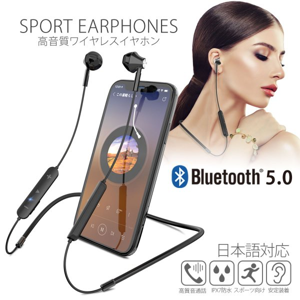 ワイヤレスイヤホン Bluetooth イヤホン bluetooth5.0 IPX7防水 ブルートゥース イヤホン iPhone11 iPhone Android 対応 アイフォン 送料無料