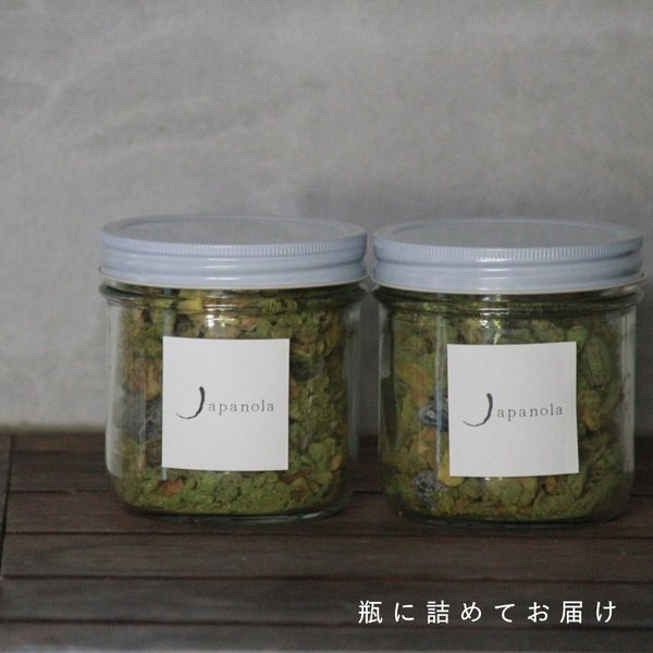 無農薬八女茶と丹波黒豆甘納豆のグラノーラ「Japanola・夏」150g×2本 手土産セット|i-crtshop|03