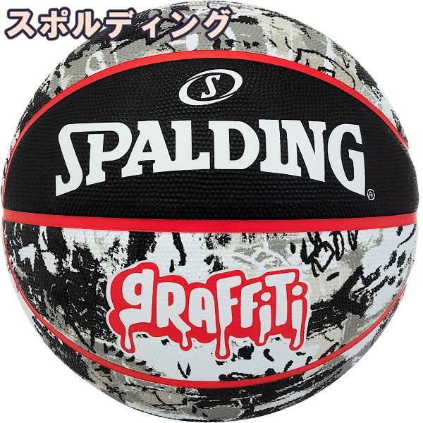 スポルディング 女性用 バスケットボール 6号 グラフィティ ブラック レッド バスケ 84-532J ゴム 外用ラバー SPALDING 21AW