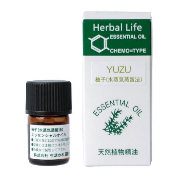 和精油 Herbal Life 柚子 水蒸気蒸留法 10ml