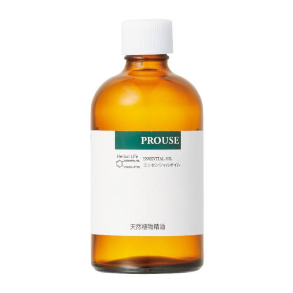 和精油 Herbal Life 柚子 水蒸気蒸留法 50ml