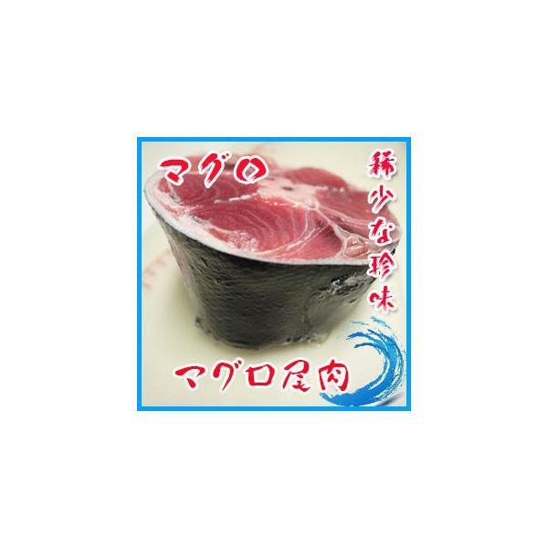 天然 本マグロ 尾肉  テール トロぶつ切り 約1kg前後 約2-4個前後 稀少|i-ichiba