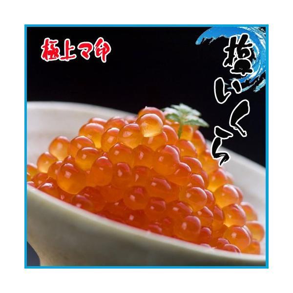 お歳暮) 極上マ印  塩いくら  500g   日本一のいくら 化粧箱入|i-ichiba