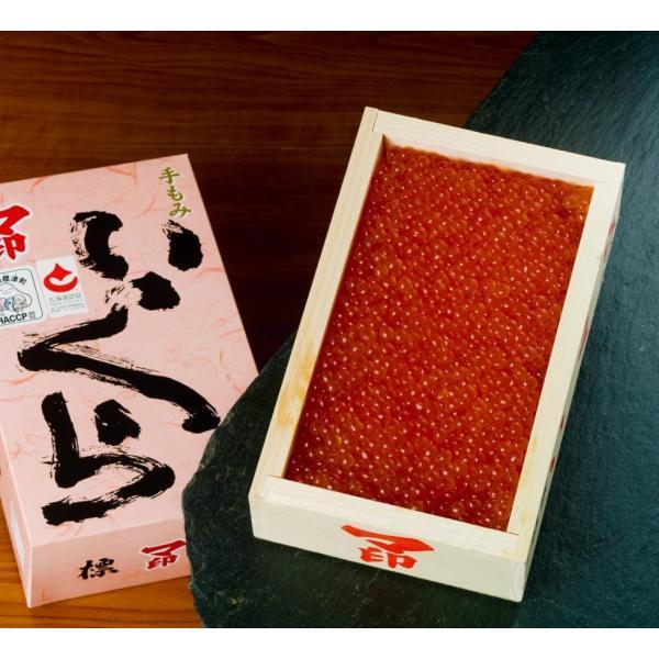 お歳暮) 極上マ印  塩いくら  500g   日本一のいくら 化粧箱入|i-ichiba|02