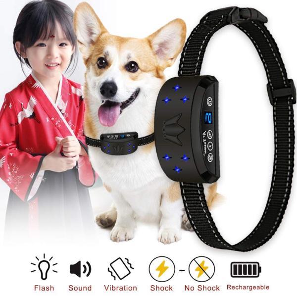 犬無駄吠え防止首輪 しつけ用首輪 充電式 吠え防止 むだぼえ矯正 犬トレーニング 静電ショック 振動 ビープ音を搭載 感度7段階調節 小型 中型 大型 i-labo