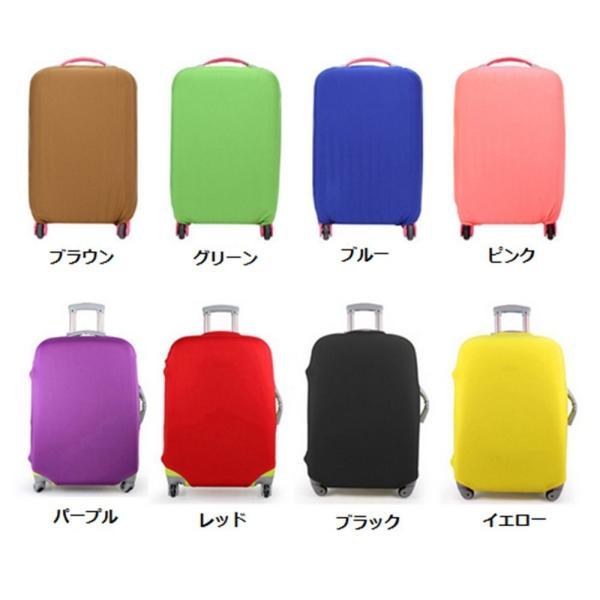 スーツケースカバー 伸縮素材 【DauStage】 キャリーケース バッグ カバー 選べる 8色 3サイズ ナイロン製リュック付き (13,パープル  i-labo 03