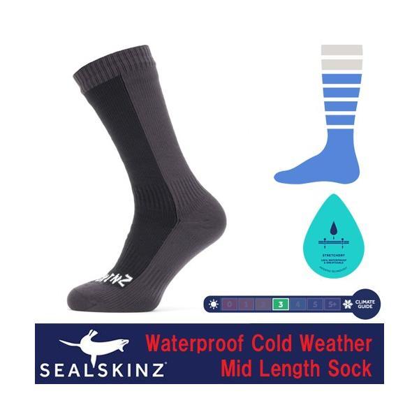 96c82dde63653 SealSkinz シールスキンズ 防水ソックス 防水靴下 2016-2017新モデル Hiking Mid Mid ふくらはぎ ...