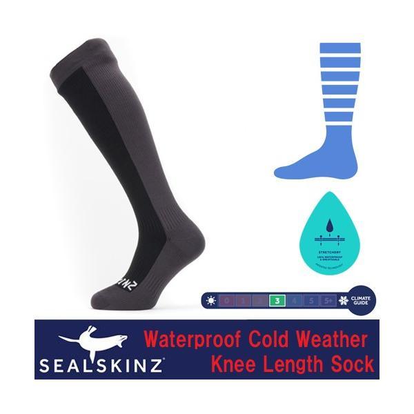 429ecfd8acc34 SealSkinz シールスキンズ 防水ソックス 防水靴下 2016-2017新モデル Hiking Mid Knee 膝 ...