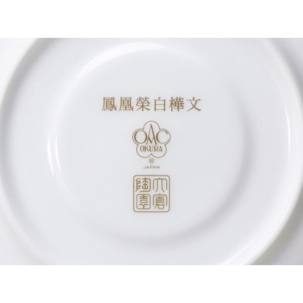大倉陶園「鳳凰榮白樺文」カップ&ソーサーペアセット|i-matsumoto|08