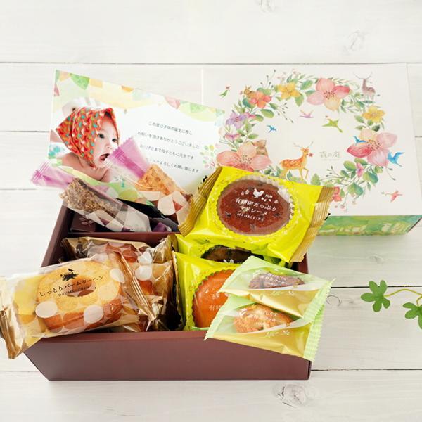 出産内祝い 焼き菓子 バラエティセット 12個 写真入り メッセージ カード ギフトセット 出産 結婚 内祝い 誕生日 プレゼント 出産祝い 結婚祝い (AD)軽