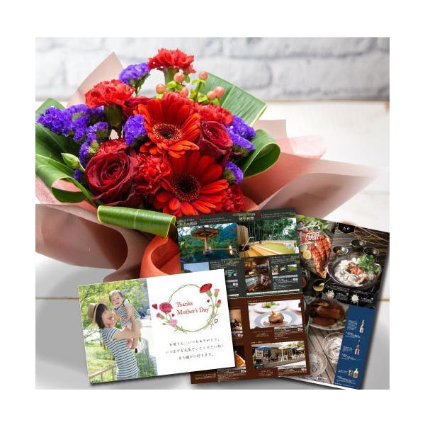 花 と カタログ ギフトセット スタンディング ブーケ 花束 赤 B-EO 還暦 古希 退職祝い 母 お祝い 誕生日 プレゼント 結婚祝い 退院 60代 70代 女性 (HM)