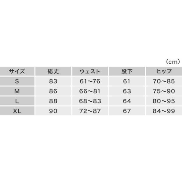 ヨガパンツ 2枚組 ヨガウェア ヨガレギンス 柄レギンス 水陸両用 レギンス ヨガスパッツ|i-rie|19