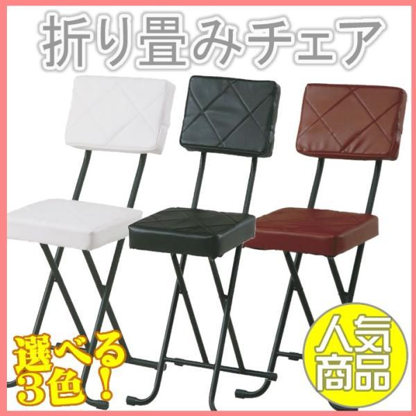 パイプ椅子折りたたみ椅子フォールディングチェアキルト-KIRTO-パイプイス簡易イス折りたたみイスいす椅子キッチン台所母の日