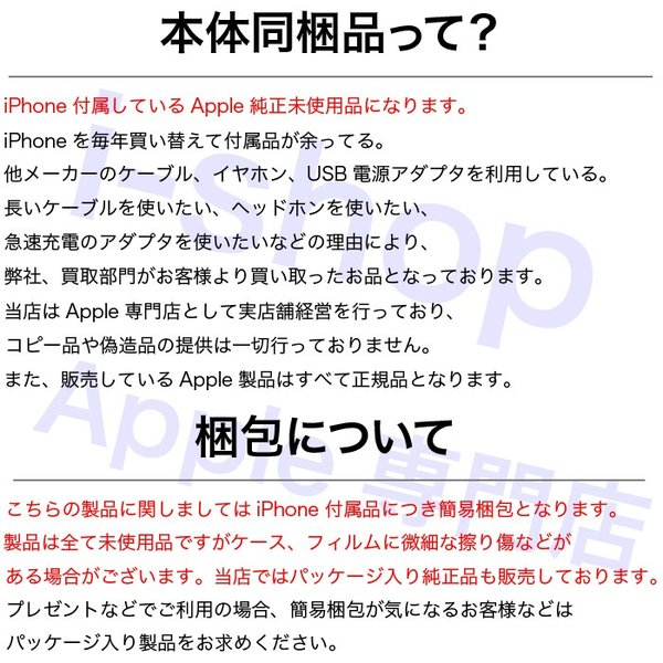 Apple 純正イヤホン EarPods iPhone 本体同梱品 MD827FE/A - MNHF2FE/A|i-shop-apple|05