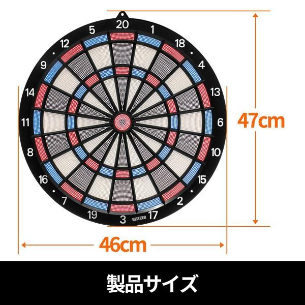 BLITZER 15.5インチソフトダーツボード | BD-26 | 公式サイズ | 練習用 吊り下げ穴付き 取付ビス付属 | ブリッツァー|i-shop-sakura|02