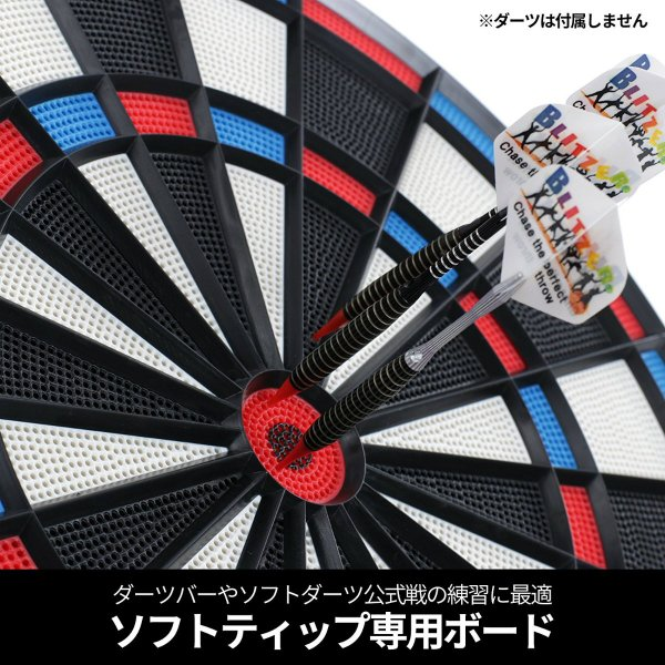 BLITZER 15.5インチソフトダーツボード | BD-26 | 公式サイズ | 練習用 吊り下げ穴付き 取付ビス付属 | ブリッツァー|i-shop-sakura|04
