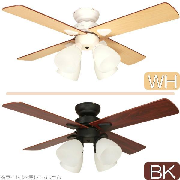 シーリングファン Windouble ウィンダブル 4灯 | BIG-101 | 全2色 | 羽根径107cm | リバーシブル羽根 | リモコン付属 | 1年保証