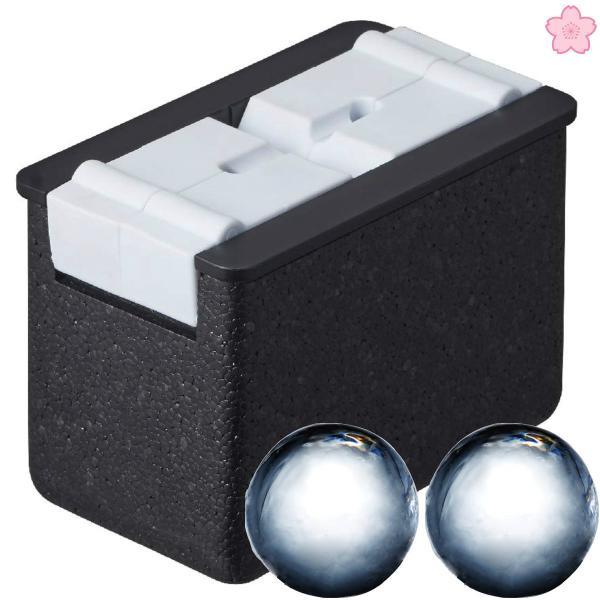 大人の透明まる氷DCI-19 製氷皿 直径6cm丸型氷を2個作る ドウシシャ