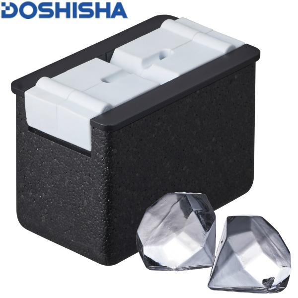 DOSHISHAドウシシャ大人の透明氷ダイヤモンド型DCI-20DM製氷器2個作成