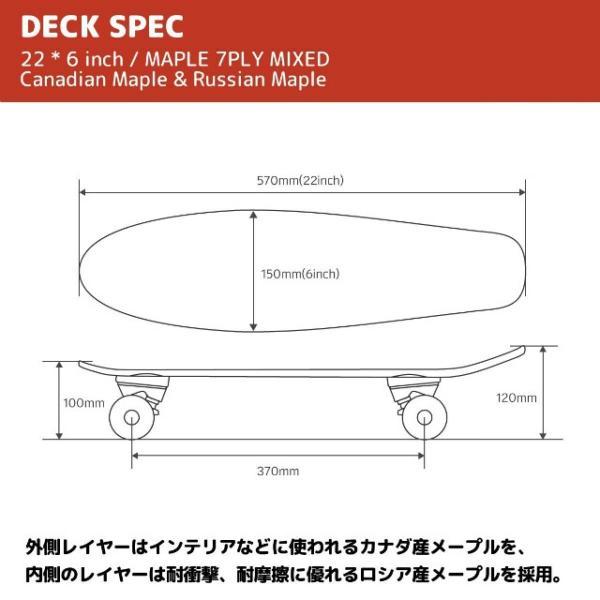 【あすつく】DUB STACK ミニクルージング スケートボード DSB-17 | 7PLY メープルデッキ | ABEC7ベアリング採用 | ダブスタック|i-shop-sakura|02