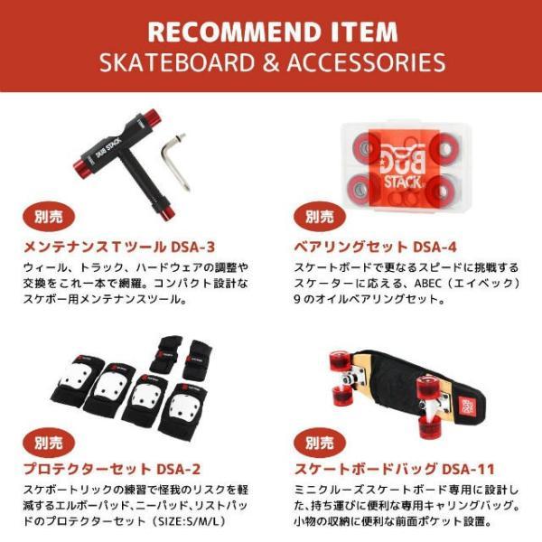 【あすつく】DUB STACK ミニクルージング スケートボード DSB-17 | 7PLY メープルデッキ | ABEC7ベアリング採用 | ダブスタック|i-shop-sakura|05