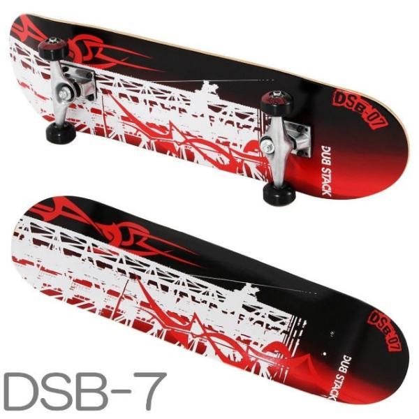 【あすつく】DUB STACK スケートボード DSB-7 | 31インチ コンプリートセット ABEC5ベアリング採用 | メープル素材 | ダブスタック|i-shop-sakura