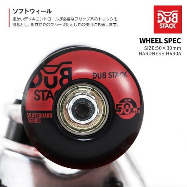 DUB STACK スケートボード DSB-7 | 31インチ コンプリートセット ABEC5ベアリング採用 | メープル素材 | ダブスタック|i-shop-sakura|04