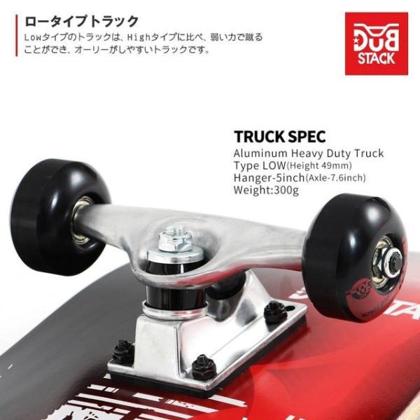 【あすつく】DUB STACK スケートボード DSB-7 | 31インチ コンプリートセット ABEC5ベアリング採用 | メープル素材 | ダブスタック|i-shop-sakura|05