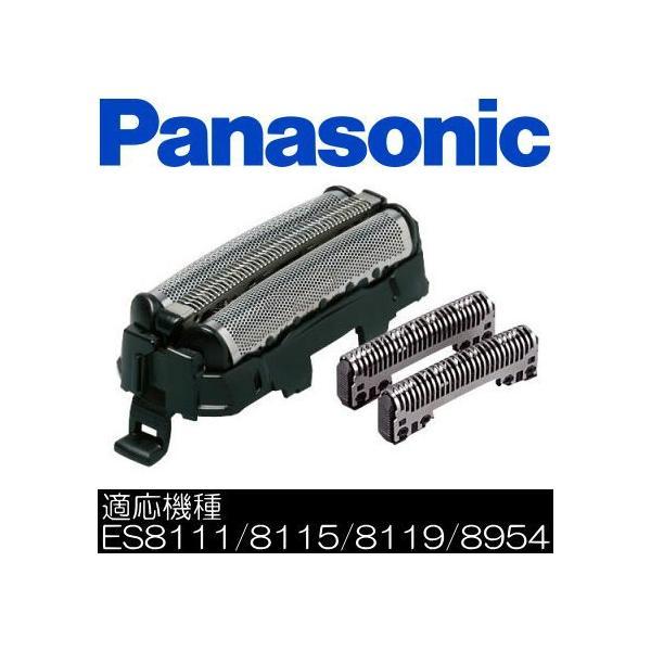 Panasonic ラムダッシュ替刃 外刃・内刃セット | ES9013 | 適応機種 ES8111 ES8115 ES8119 ES8954 ほか | パナソニック|i-shop-sakura|02