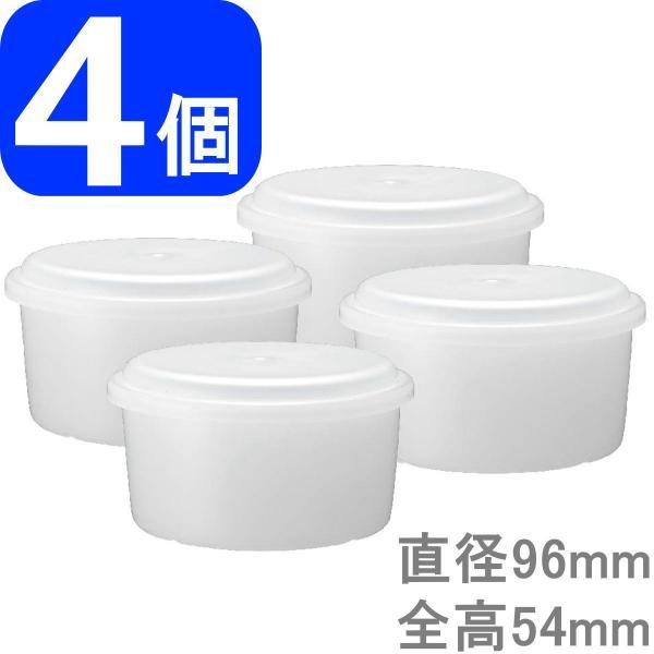 製氷カップ Mサイズ | 4個セット | HS-19M | ふた付 | 対応機種 IS-FY-20 DCSP-20 DTY-20 | ドウシシャ