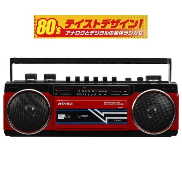 SANSUI Bluetooth対応 ラジカセ | SCR-B2 | 全2色 | ステレオラジオカセット | MP3対応 SDカード対応 2電源 | サンスイ 1年保証|i-shop-sakura|02