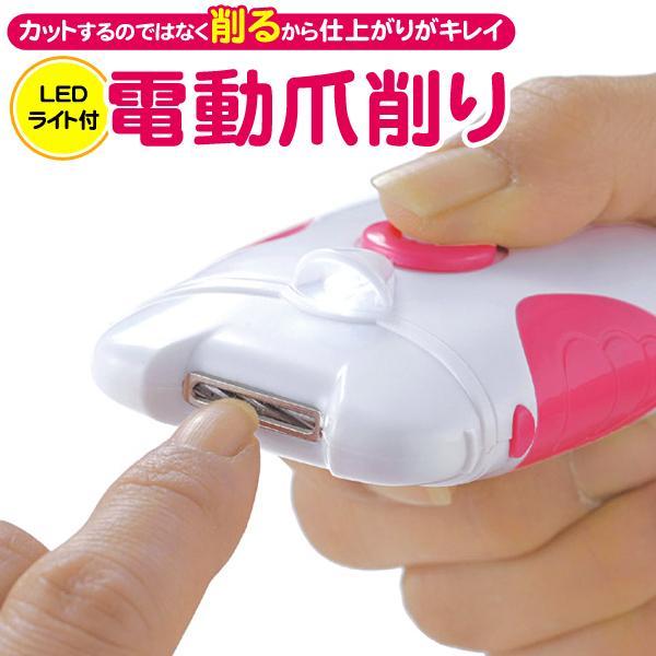 電動爪切り LEDライト付 コー...