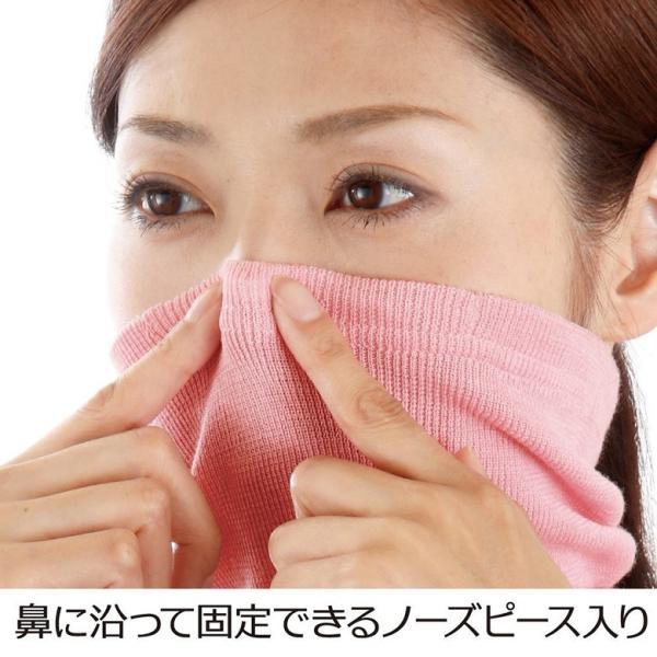 フェイスカバー フェイスマスク ネックカバー おやすみマスク 保湿 美容 乾燥 シルク100% しっとり マスク ネックウォーマー UVカットマスク i-uniko 03