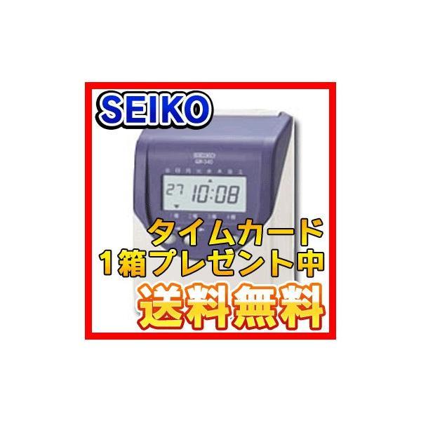 タイムレコーダー セイコー QR-340  (カード1箱プレゼント)|i328