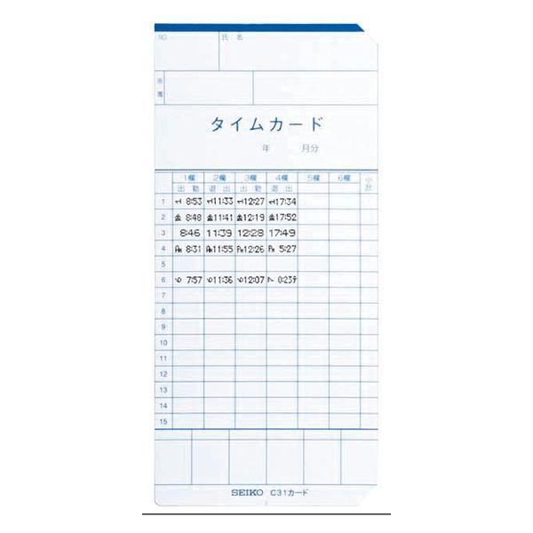 タイムレコーダー セイコー QR-340  (カード1箱プレゼント)|i328|02