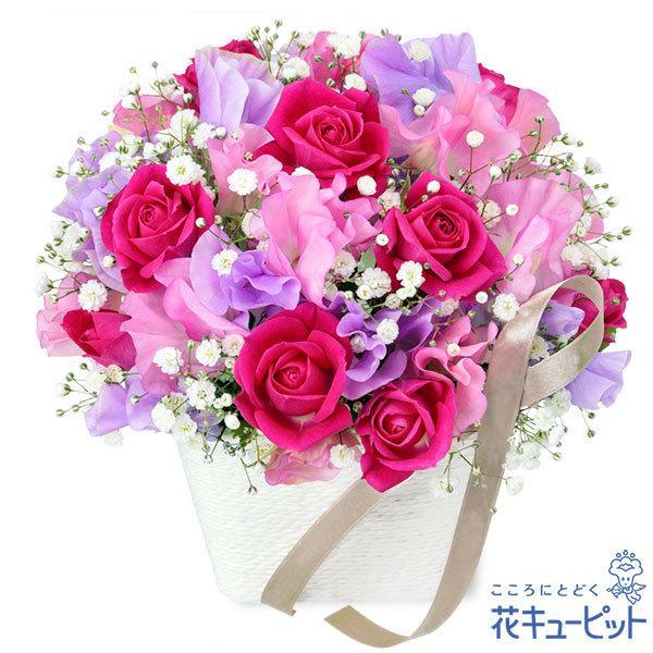 1月の誕生花(スイートピー等)・スイートピーのエレガントアレンジメント花キューピット お祝い 記念日 プレゼント フラワーギフトの画像