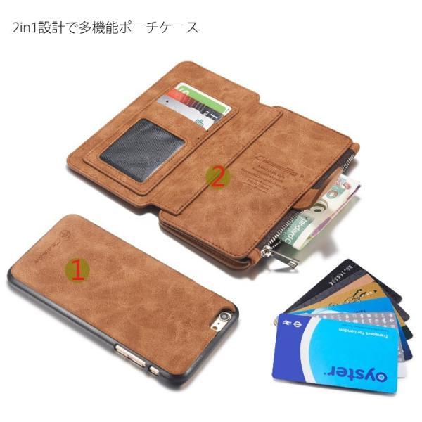 スマホケース 手帳型 iphone6 plus iphone7 plus スマホカバー アイフォン ケース i Phone アイホン 財布  Galaxy 多機能 ウォレット カード 小銭 札入れ iah-rare-case-shop 04