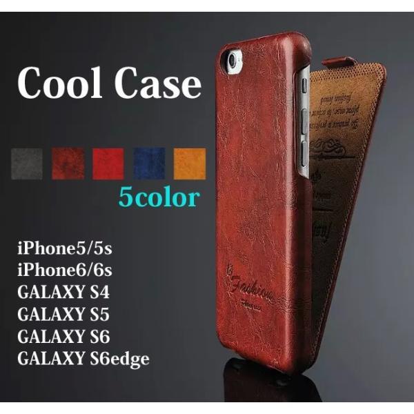 8bf2e18941 手帳型 iphone8 iphone7 iphone6 iphoneSE アイフォン ケース i Phone アイホン Galaxy s6 s5 s4  iphone6s ...