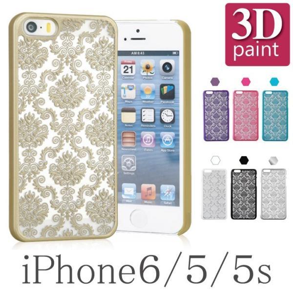 701f06fffe iPhone 6s アイフォン 6 アイホン 6sPlus 6splus/ iPhoneSE 5/5s ケース カバー ダマスク柄 ...