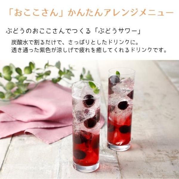 フルーツピクルス「おここさん」3種セット 送料無料 長久保食品 いわき 福島 若桃 いちご ぶどう iandu 06