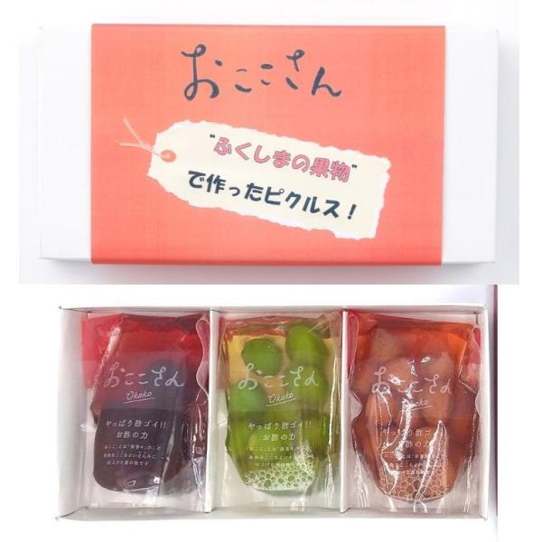 フルーツピクルス「おここさん」3種セット 送料無料 長久保食品 いわき 福島 若桃 いちご ぶどう iandu 07